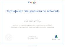 https://www.google.com/partners/#i_profile;idtf=101124194675646085061
