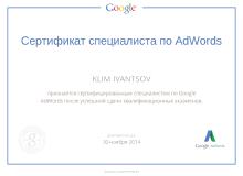 https://www.google.com/partners/#i_profile;idtf=105593954167047309301